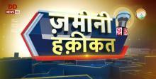 ज़मीनी हकीकत: उत्तर प्रदेश के अलीगढ़ जनपद में तीन सप्ताह से कोरोना का कोई मामला सामने नहीं आया