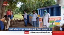 बिहार के नवादा ज़िले में प्रवासी श्रमिकों को मिल रहा हैप्रधानमंत्री ग़रीब कल्याण रोज़गार योजना का लाभ