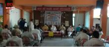 जम्मू-कश्मीर 'तब और अब' | जम्मू के गोरखा समाज को मिला उनका हक