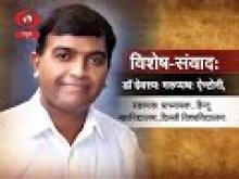 Vaartaavali: Special interview with Dr. Devasia M. Antony