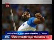 Davinder Singh Kang becomes 1st Indian to qualify for javelin throw finals