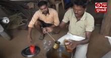 आत्मनिर्भर भारत : गुजरात के डांग में किसान कर रहे औषधीय शहद का उत्पादन