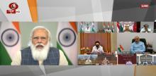 प्रधानमंत्री ने कोविड की स्थिति पर 6 राज्यों के मुख्यमंत्रियों के साथ बातचीत की