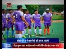 भारतीय पुरूष हॉकी टीम