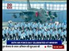 IAF celebrates 85th Airforce day at Hindon