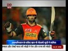 आईपीएल सीजन 11 की नीलामी