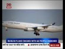 Iranian plane crashes with 66 people onboard