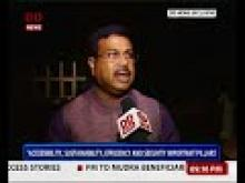 Union petroleum minister Dharmendra Pradhan speaks exclusively with DD News