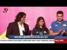 खेलो इंडिया यूनिवर्सिटी गेम्स,