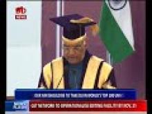 President Ram Nath Kovind attends 94th Annual Convocation of Delhi University