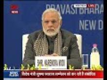 Prime Minister Narendra Modi inaugurates 'PIO Parliamentarian Conference' in New Delhi