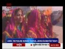 Lohri, Punjabi harvest festival, being celebrated today