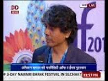 Nagesh Kukunoor,film director, producer, screenwriter on IFFI 2017