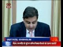 RBI monetary policy: Repo rate unchanged at 6%