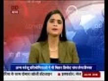 सुप्रीम कोर्ट ने बीसीसीआई को दिए निर्देश, बिहार को लेने दें रणजी ट्रॉफी में हिस्सा