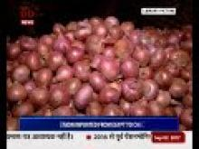 2,400 tonnes of Onion imported from Egypt to check Prices: Govt.