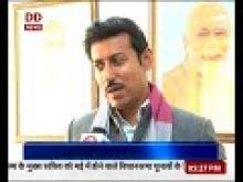 खेलो इंडिया के संबंध में डीडी न्यूज की खेल मंत्री राज्यवर्धन राठौर से खास बातचीत