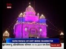 Guru Nanak jayanti being celebrated today