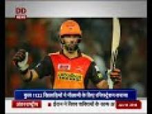 बेंगलुरु में 27-28 जनवरी को आईपीएल खिलाड़ियों की नीलामी