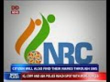 Assam: first draft of NRC ready to be published