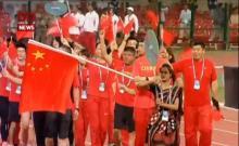 22वीं एशियाई एथलेटिक्स चैम्पियनशिप