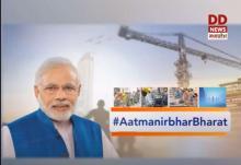 प्रधानमंत्री के 'आत्मनिर्भर' भारत के सपने को साकार करते बालाघाट के मछलीपालक
