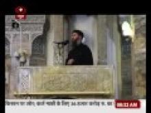ISIS Chief Abu Bakr Al-Baghdadi Dead: Syrian Observatory