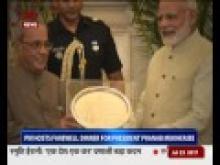 PM Modi hosts farewell dinner for President