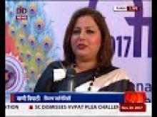 Vani Tripathi, Film personality: IFFI is great, IFFI is here to be celebrated