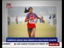 Sanjivani Jadhav bags bronze in Asian Cross Country