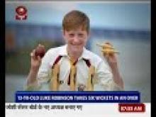 England: School cricketer Luke Robinson bowls 'perfect over'