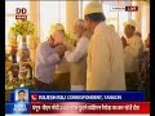 Prime Minister Narendra Modi visits Shwedagon Pagoda in Yangon