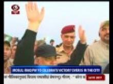 Mosul: Iraqi PM congratulates forces on victory over ISIS