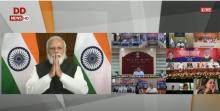 प्रधानमंत्री नरेंद्र मोदी ने राजस्थान में चार नये चिकित्सा महाविद्यालयों काशिलान्यास और पेट्रोरसायन प्रौद्योगिकी संस्थान काउद्घाटन किया