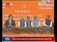 Railway Minister addresses gathering at launch of India's First High Speed Rail Link