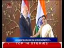 Iraq: No substantial evidence on 39 abducted Indians