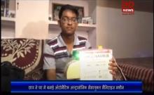 आत्मनिर्भर भारत : छात्र ने बनाया ऑटोमेटिक अल्ट्रासोनिक सेंसर युक्त सैनिटाइजर मशीन
