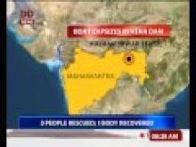 Maharashtra: Boat capsizes in Vena Dam, 7 feared drowned