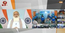 प्रधानमंत्री नेकोविड-19 फ्रंटलाइन वर्कर्स के लिएतैयार 'क्रैश कोर्स प्रोग्राम' का शुभारंभकिया