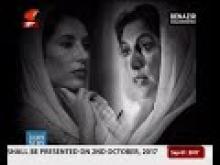 Musharraf declared proclaimed offender in Bhutto murder case