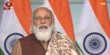 PM Narendra Modi's address at the16th Pravasi Bhartiya Divas Convention 2021