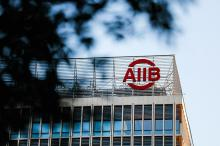 Government of India & AIIB sign agreement for USD 145 million to improve irrigation services and flood management in West Bengal