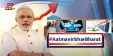 आत्मनिर्भर भारत : प्रधानमंत्री द्वाराकोलकाता, मुंबई और नोएडा में आधुनिकटेस्टिंग लैब का उद्घाटन