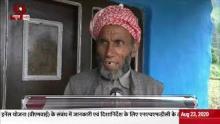 प्रधानमंत्री आवास योजना (PMAY) के तहत पुंछ जिले के लोगों को मिल रहे घर