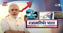 आत्मनिर्भर भारत: पीएम मोदी ने किया आगरा मेट्रो रेल परियोजना का शिलान्यास