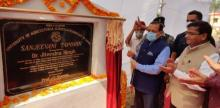 Union Minister inaugurates Basmati Producers & Beekeeping Conventions