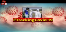 COVID-19 : Latest from DD @10:30am | 31/3/2020