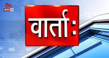Watch news in Sanskrit in 'Vaarta'