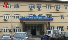 जम्मू-कश्मीर के बडगाम ज़िले में चिकित्सा सुविधाओं पर ख़ास रिपोर्ट