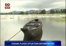 Assam: Flood situation deteriorates